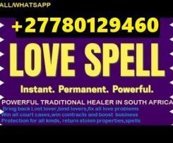 +27780129460 Traditional Spiritual Healers,Love Spells Bring Back Lost Lovers in Port Elizabeth,East London,Durban,Uitenhage,BLOEMFONTEIN, CAPE TOWN, DURBAN CITY, EAST LONDON, PORT ELIZABETH