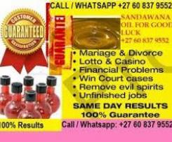Sandawana Oil/Magic Ring 0634238939 -Spiritual Rats (Amagudwane) IN Pretoria Cape Town Kimberley Alberton Germiston Benoni Boksburg Brakpan Springs Soweto Tembisa