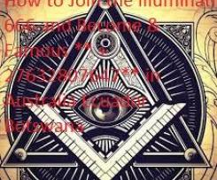 +27632807647 HOW TO JOIN ILLUMINATI IN DENMARK, POLAND, IRELAND, SCOTLAND, GERMANY, USA, UAE NEW ZEALAND, NORTH KOREA, CHINA, NORWAY, AUSTRA, TURKEY, NIGERIA, OMAN, NAMIBIA, ZIMBABWE, CAMEROON, CANADA, FRANCE, NETHERLANDS, PORTUGAL, URUGUAY, EGYPT, MOROCC